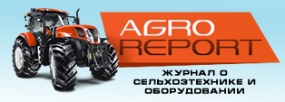 AGROREPORT