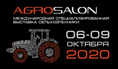 AGROSALON 2020
